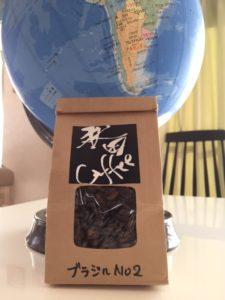 秋田coffeeのブラジルNo2のパッケージ