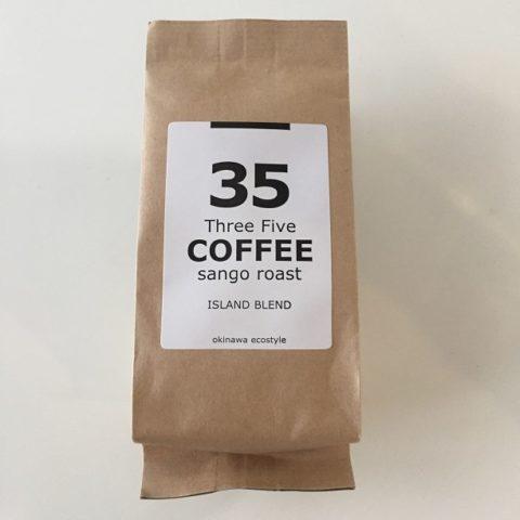 35COFFEEのパッケージ