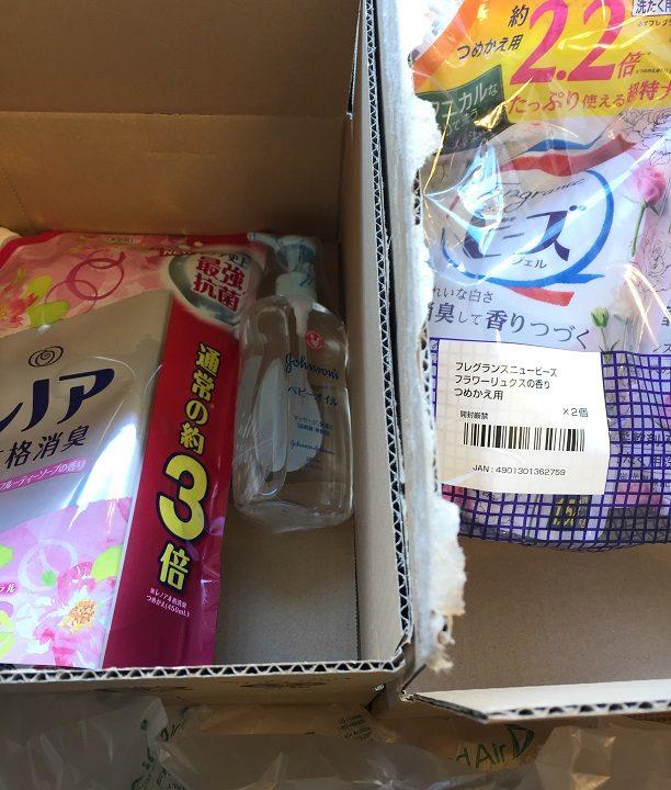 Amazonプライムで洗剤と柔軟剤とベビーオイルが届いた