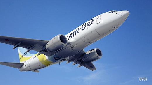 AIRDOエアドゥの飛行機