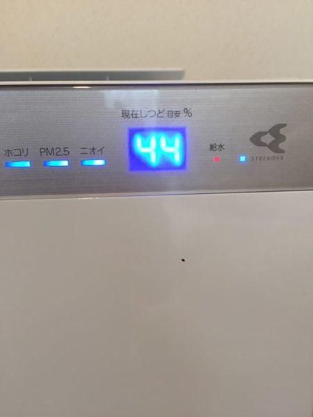 ダイキンストリーマ空気清浄機の全面表示ランプ